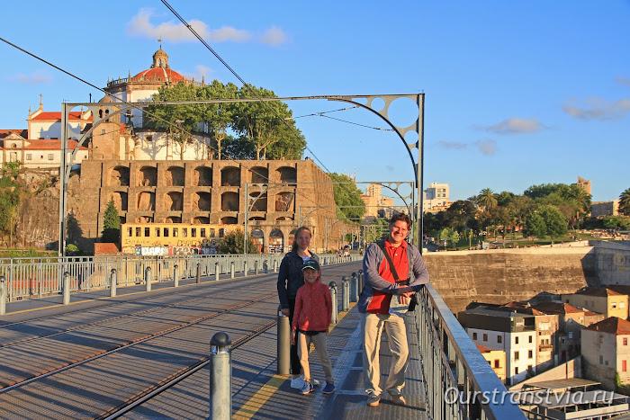 Мост Ponte de Luiz I