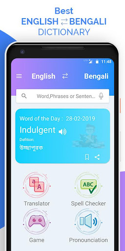 Download English Bangla Dictionary & Translator APK Full | ApksFULL com