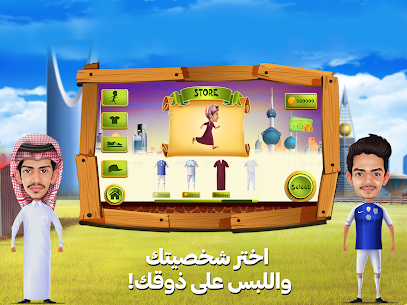 Saud BrothersApp Download For Android and iPhone 4