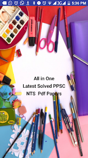 Latest NTS PPSC Solved Paper for PC-Windows 7,8,10 and Mac apk screenshot 1