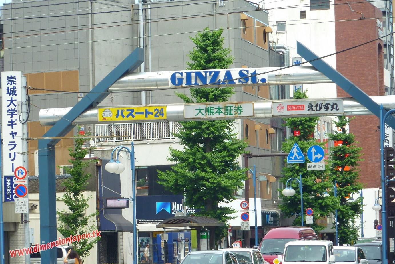 P1060946 El Ginza de Kumamoto, de paseo hacia el castillo  (Kumamoto) 15-07-2010