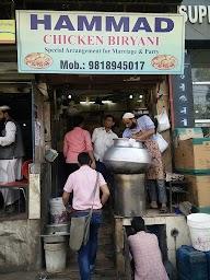 Hammad Chicken Biryani photo 2