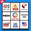 24 Ghanta Live Bengali News : ABP Ananda Live &All icon