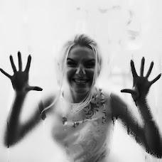 Wedding photographer Inna Boldovskaya (Innochekfotki). Photo of 01.02.2018