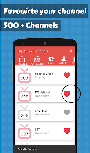 Foto do App For Reliance Digital tv Channels -Reliance DTH