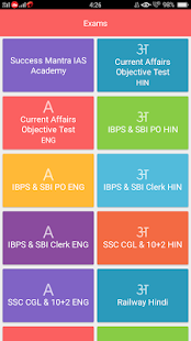 Download Success Mantra IAS Academy For PC Windows and Mac apk screenshot 2