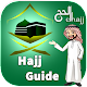 Hajj Guide (English and Bangla) for PC-Windows 7,8,10 and Mac