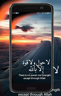 Islamic Quotes Wallpaper - náhled