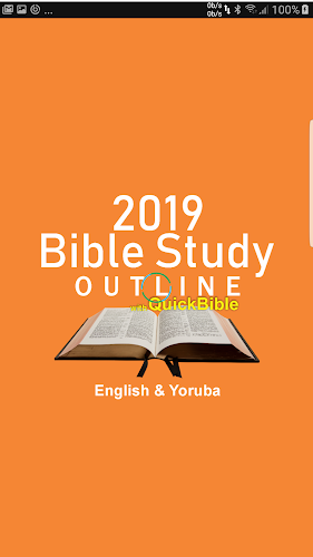 holy bible in yoruba download