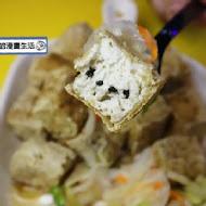 STINTO 台灣臭豆腐