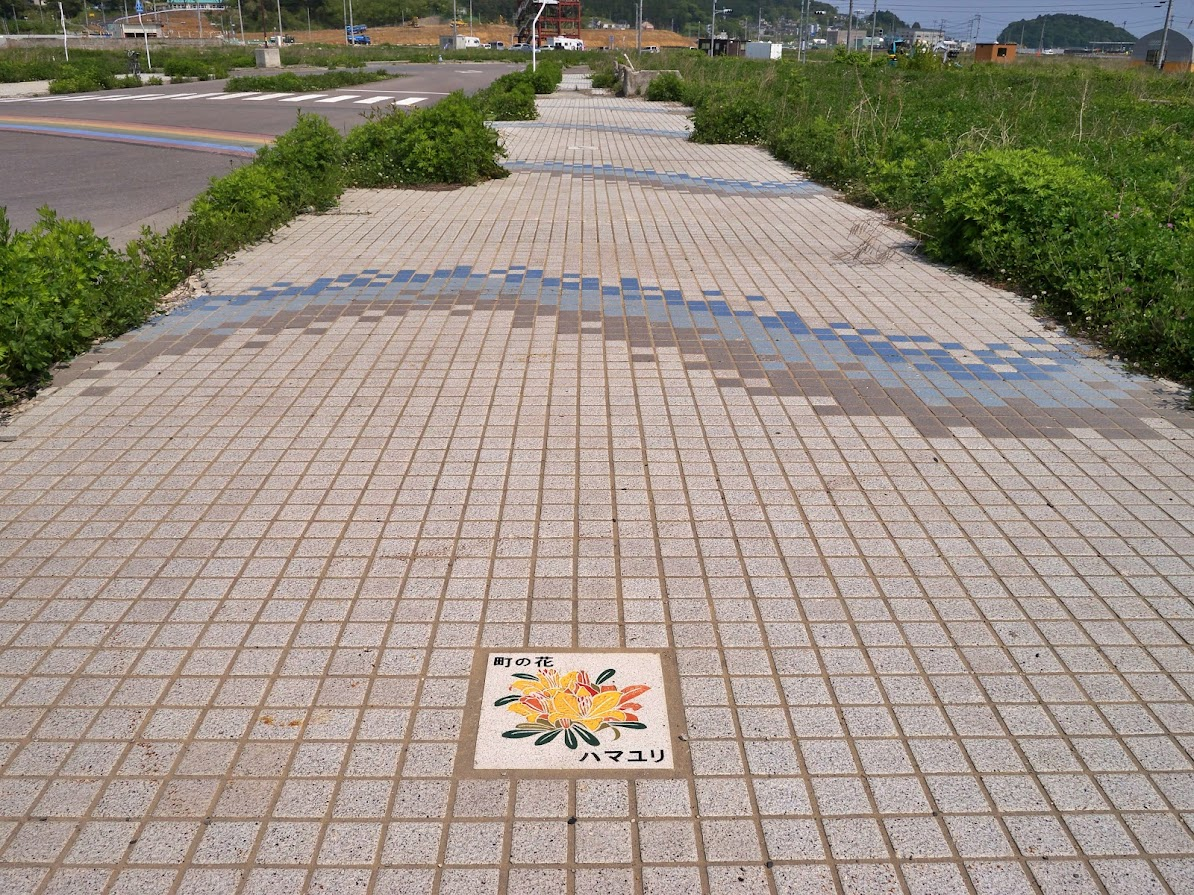 大震嘯災記念の碑