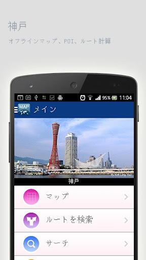 HTC (Android) - [分享] Butterfly 蝴蝶機適用的高解析度桌布網站- 手 ...