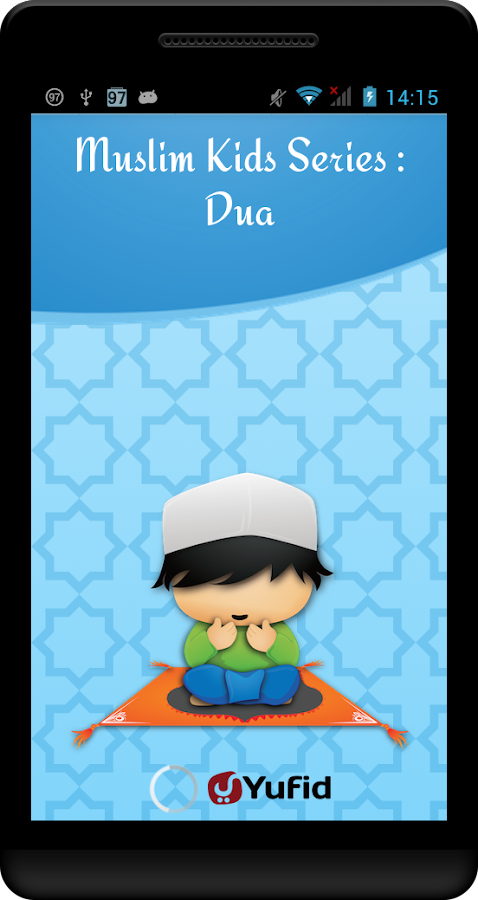 Muslim Kids Series : Dua- screenshot