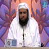 com.computarje.quran.MusaBilal