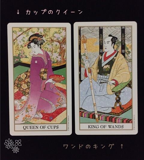 UKIYOE TAROT by cocono(ここの)
