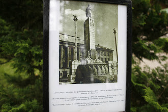 Photo: The picture of Russian Soldier sculpture by Alexander Penkov in Victory Square, Siauliai, Lithuania
