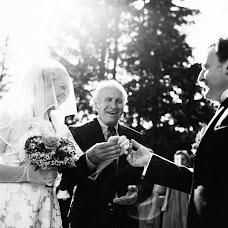 Wedding photographer Sergey S (Samonovbrothers). Photo of 20.04.2018