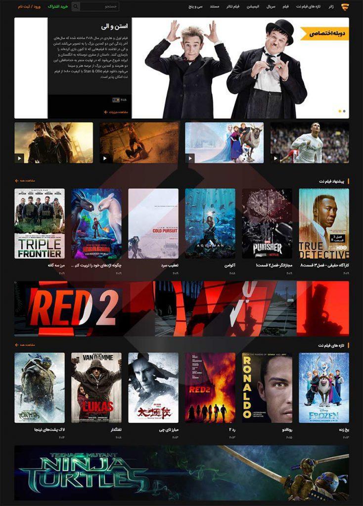 Filmnet1