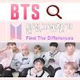 BTS 틀린그림 찾기 : 방탄 소년단 Find The Differences