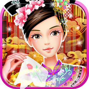 Lovely princess for PC and MAC