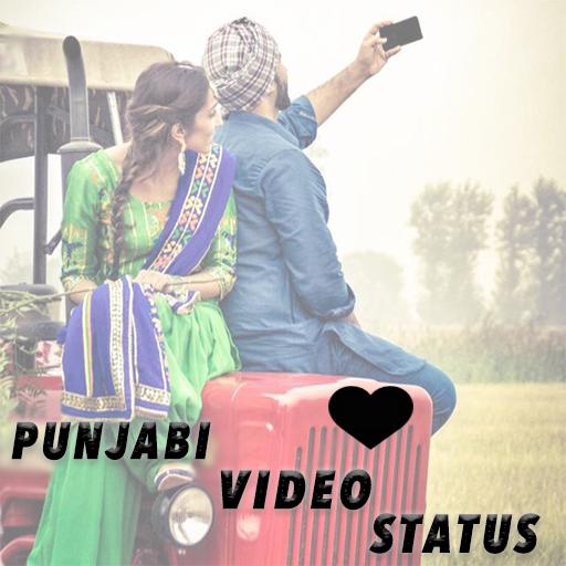 Punjabi Video Songs Status  2017