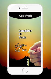 Astaghfar Ki Duain - náhled