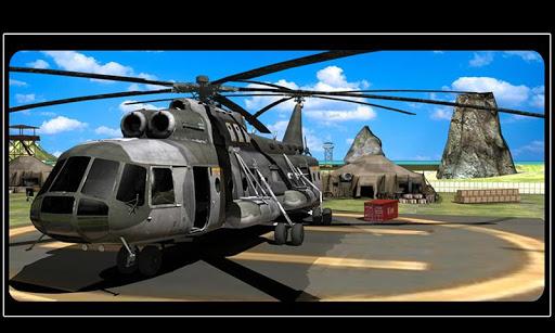 軍のヘリコプター - 救援貨物