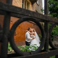 Wedding photographer Lena Bulycheva (Bela). Photo of 23.08.2016
