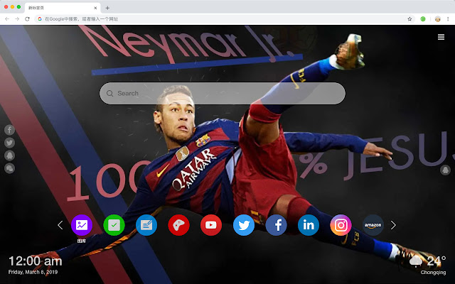 Neymar HD New Tabs Popular Football Themes