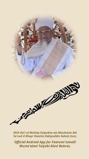 Al Qalam