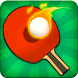 Ping Pong Masters - Androidアプリ