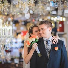 Wedding photographer Vladimir Kondratev (wild). Photo of 14.01.2016
