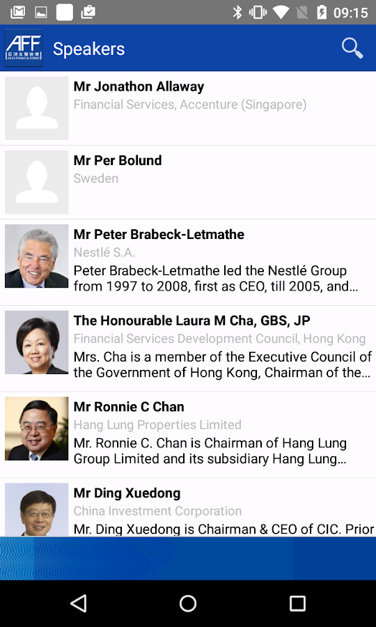 Asian Financial Forum- screenshot