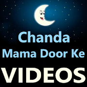 App Chanda Mama Dur Ke Poem VIDEOs apk for kindle fire