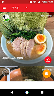 RamenDays for all ramen lovers- screenshot thumbnail