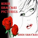 Hindi Shayari Images icon