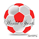 Download World Sports News For PC Windows and Mac