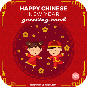 chinese new year greeting card - Chinese New Year Greeting