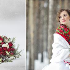 Wedding photographer Guzel Gilfanova (GuzelAnas7). Photo of 24.06.2015