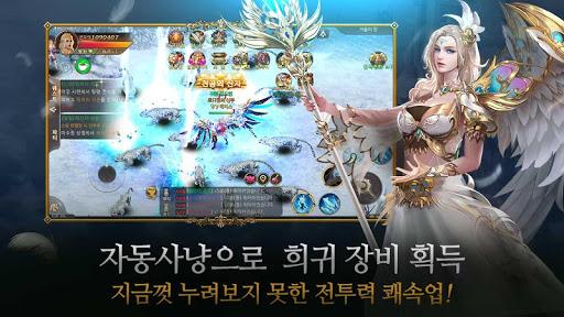 uc704ub4dc2:uc2e0uc758uadc0ud658 apkpoly screenshots 5