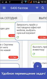 DNK Evodesk - Платформа для управления временем - náhled