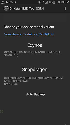 IMEI TOOL SAMSUNG Note4 screenshot 1