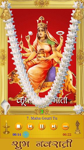 Navaratri Songs screenshot 4