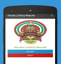 Kerala Lottery Results screenshot thumbnail