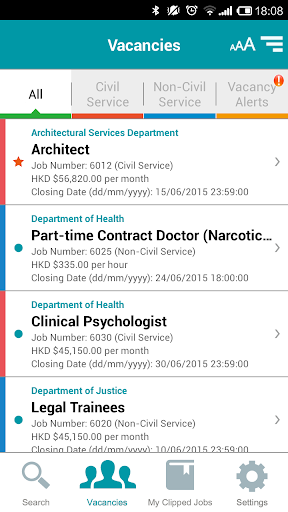 Screenshot for Government Vacancies in Hong Kong Play Store