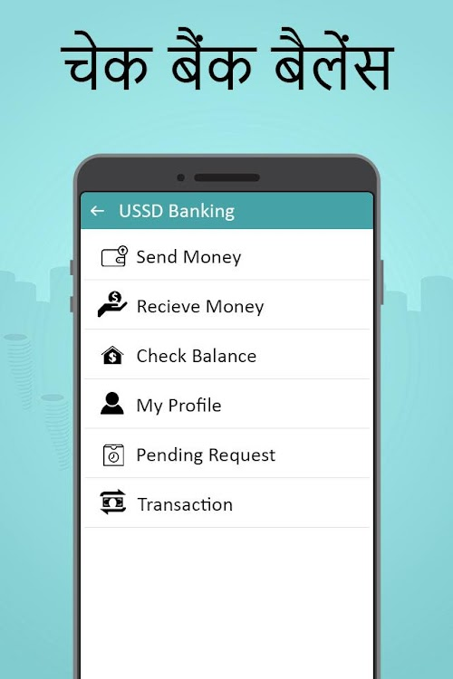 All Bank Balance Enquiry – (Android Apps) — AppAgg