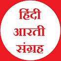 Hindi Aarti Sangrah icon