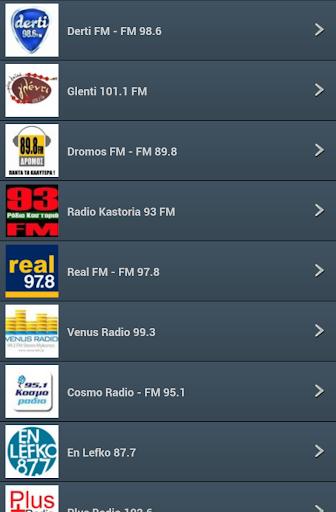 Greece FM Radio