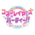 コスプレイヤーズパーティー!! icon