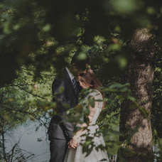 Wedding photographer Katerina Dmitrieva (Katerinatrin). Photo of 28.09.2014